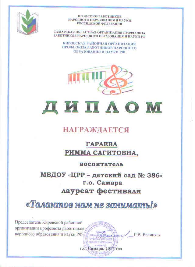 """Фестиваль """"Талантов нам не занимать"""""""